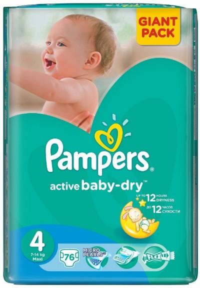 couches Pampers Active Baby Dry le meilleur rapport qualité/prix